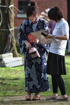 Kanazawa 2, Japon