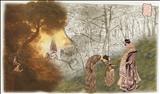 Dido and Aeneas in Woodland Landscape - Didon et Enee dans un Paysage Sylvestre
