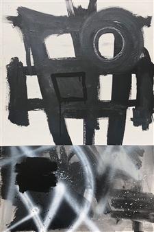 "Simulacrum Mixed Media on Canvas 36"" x 24"""