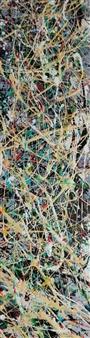 "Les Atomes S'affole Acrylic on Canvas 55"" x 15"""