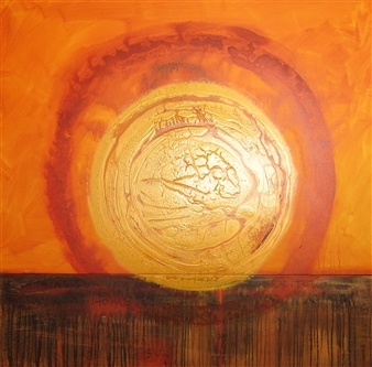 Home/Sun/Solitude