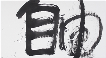 FREEDOM_01