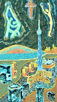 "Toronto Variations Digital Print on Canvas 40"" x 22"""