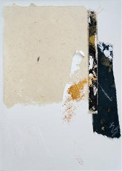 "Subtle Undoing No. 7 Acrylic on Paper 12"" x 9"""