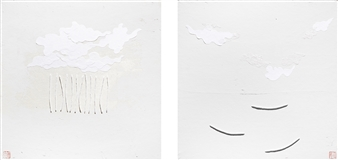 Diptych: Perception 1