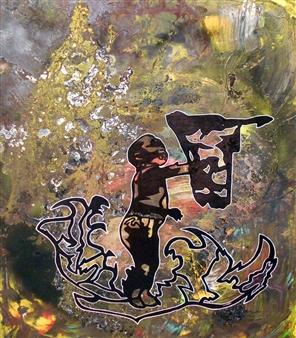 "A Bias Indemnity Acrylic & Spraypaint on Canvas 39.5"" x 35.5"""
