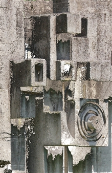 Cement Sculpture Abstract 7