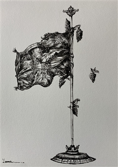 """My Flag Pencil on Paper 11"""" x 8"""""""