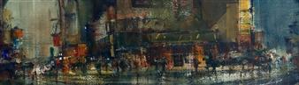 """Horizontal Watercolor 7.5"""" x 25"""""""
