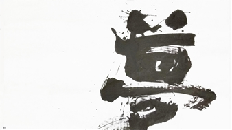 DREAM_03