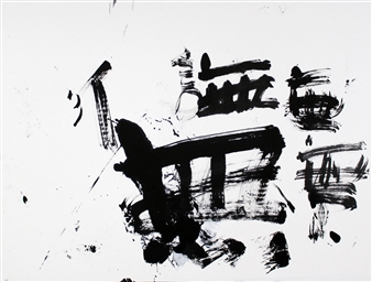 FAITH_01