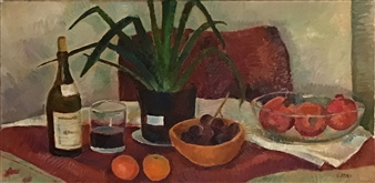 "Still Life with Pomegranates Oil on Canvas 18"" x 36"""