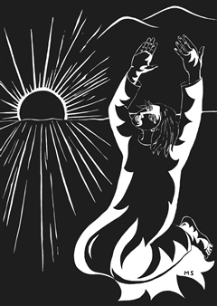 "Coucher de Soleil Ink on Paper 27.5"" x 20"""