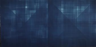 """Ngono Yo Ngono, Ning Ojo Ngono #1 Cyanotype on Arches Paper 43.5"""" x 87.5"""""""
