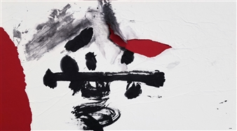 """LOVE_06 Japanese Calligraphy on Paper 23"""" x 35"""""""