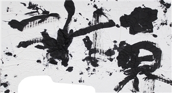 THE WORLD IS ONE_01