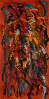 "Fiesta Acrylic on Canvas 30"" x 15"""