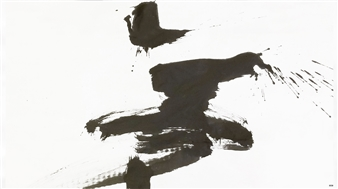 """DREAM_05 Japanese Calligraphy on Paper 23"""" x 37"""""""