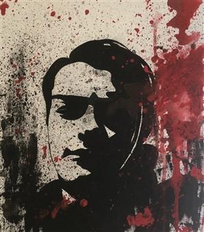 "MM Acrylic on Canvas 23.5"" x 16"""