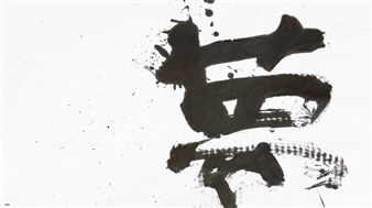 DREAM_02