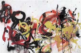 """Wen 2 Acrylic & Oil on Fiber Board 23.5"""" x 37.5"""""""