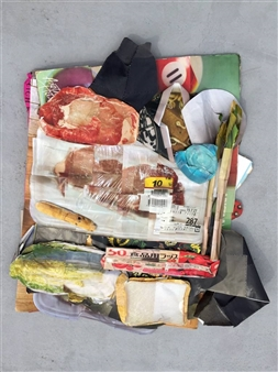 Room number 30700 book