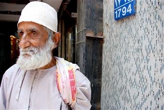 "Omani Bedul Man Photograph on Metallic Paper 12.5"" x 18.5"""