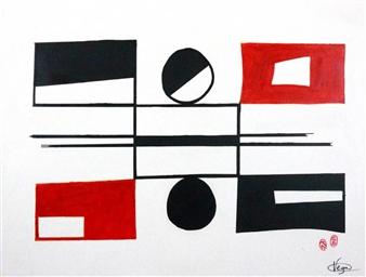 "Through the Signs Acrylic on Canvas 45"" x 57.5"""
