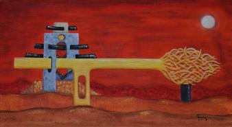 "Paisaje Surreal I Oil on Canvas 20"" x 35.5"""
