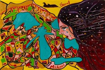 """Nostalgia 1 Oil on Canvas 23.5"""" x 36"""""""