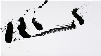"""HEART_02 Japanese Calligraphy on Paper 21.5"""" x 38"""""""