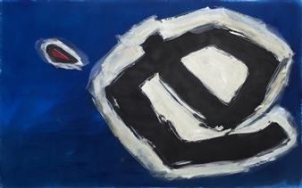 """E Acrylic on Canvas 36.5"""" x 59.5"""""""