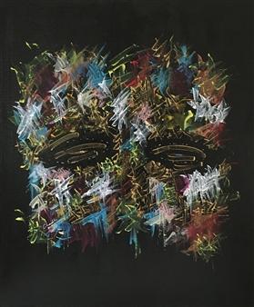 "Reflet D'Ame 7 Acrylic on Canvas 23.5"" x 19.5"""
