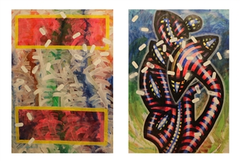 "Gardener_02, 1987-2015 Dispersion & Gouache on Paper 39.5"" x 55"""