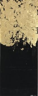 "Golden Stillness Acrylic & Pastel on Canvas 20"" x 8"""