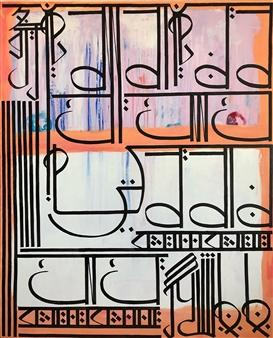 """Double  (Cy Twombly, Mark Rothko, Yutaka Fujimori) Acrylic & Ink on Canvas 31.5"""" x 25.5"""""""
