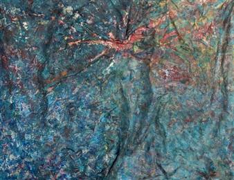 "Desire's Print Acrylic on Canvas 42"" x 45"" x 4"""