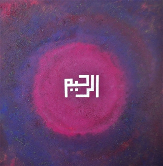 """AR - Rahim Mixed Media on Canvas 30"""" x 30"""""""