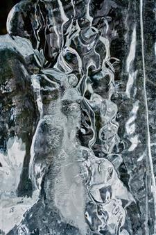 "Dark Gleam Cuddle Metal Sublimated Print 24"" x 16"""