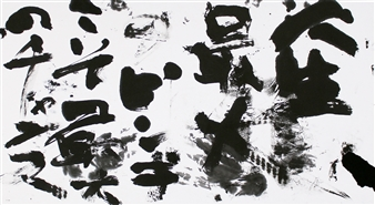 Great opportunity lies in the ultimate crisis in life_01