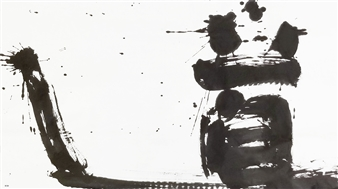 WAY_03