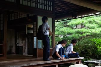 """Kanazawa 1, Japon Photograph on Plexiglass 22.5"""" x 30"""""""