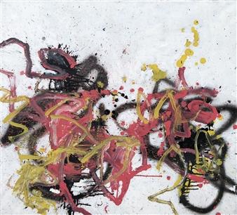 """Sun 1 Acrylic & Oil on Canvas 29"""" x 32"""""""
