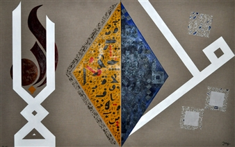 """Script Letters Mixed Media on Canvas 72"""" x 112"""""""