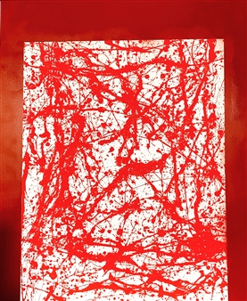 "Red Nest Latex & Acrylic on Canvas 47.5"" x 39.5"""