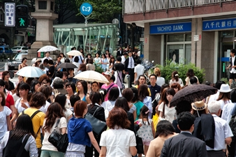 "Tokyo, Japon Photograph on Plexiglass 22.5"" x 30"""