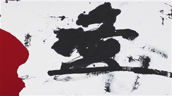 """LOVE_05 Japanese Calligraphy on Paper 21"""" x 38"""""""