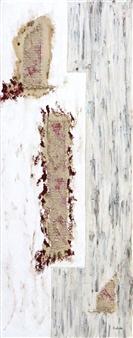 """Normandie II Acrylic on Canvas 39.5"""" x 16"""""""