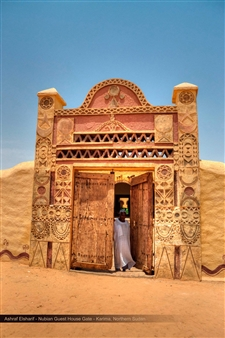 "Nubian Gate at Karima Photograph on Fine Art Paper 16.5"" x 12"""