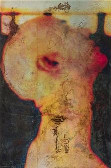 "Meditation Mixed Media on Watercolor Paper 40"" x 26"""